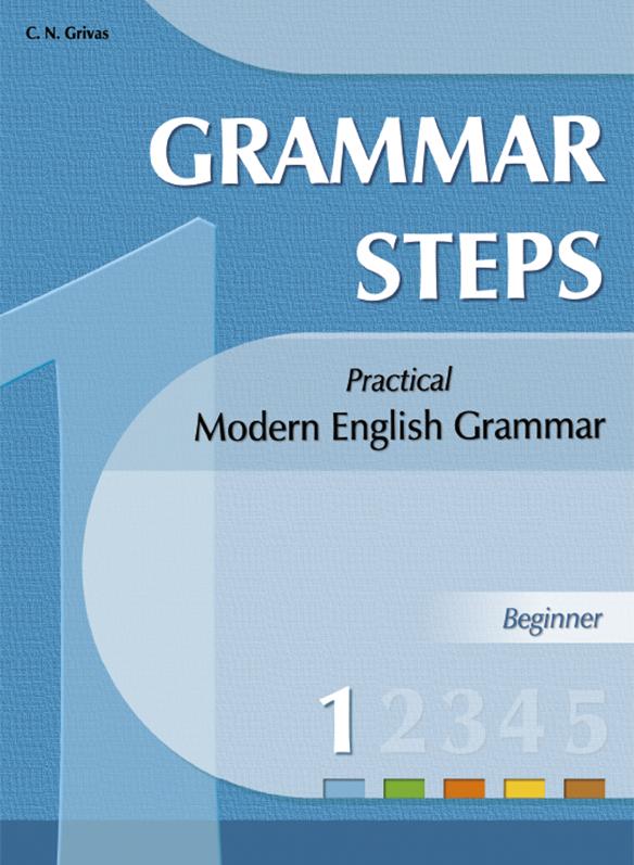 Grammar Steps 1