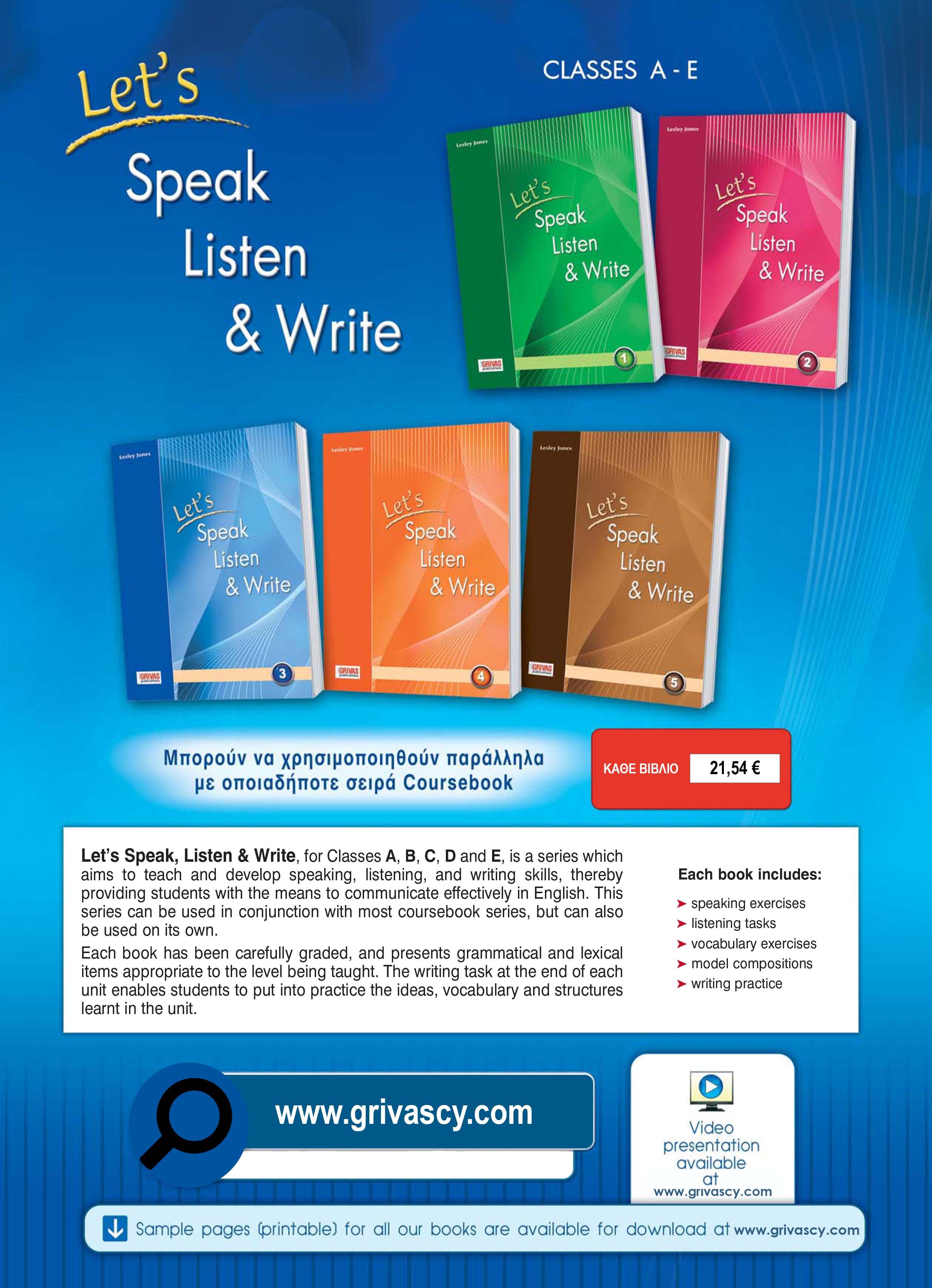 Lets Speak Listen & Write